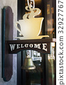 Coffee shop welcome bell vintage style 32927767