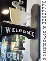 Coffee shop welcome bell vintage style 32927770