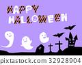 Halloween greeting cards 32928904