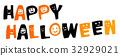 halloween, happy halloween, character 32929021