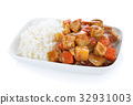 Japanese curry and rice on white background 32931003