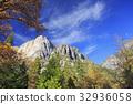 가을, 국립공원, 산 32936058