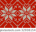 Nordic knitted perfect seamless pattern. EPS 10 32936154