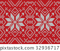Nordic knitted perfect seamless pattern. EPS 10 32936717