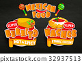 mexican food sticker 32937513