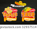 Set od traditional Mexican food logos, emblems. 32937514