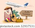 Travel in a Sand Beach Island. 32937531