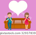 Online chat creates love relationships. 32937839