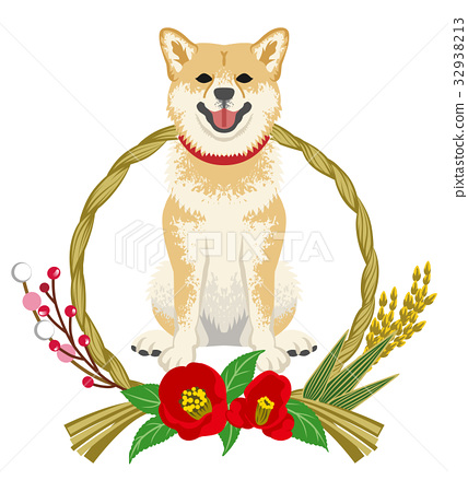 狗 狗狗 柴犬 32938213