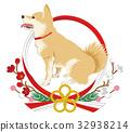 Shiba Inu和水裝飾 32938214