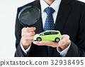 자동차, 차, 비즈니스 32938495