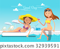 Holiday of woman. Service at the pool. 32939591