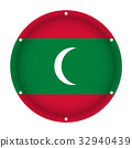 round metallic flag of Maldives with screw holes 32940439