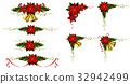 Christmas elements for your designs 32942499