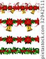Set of n Seamless Christmas borders 32942511