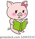 돼지, 독서, 동물 32943533