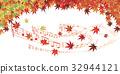 秋葉 32944121