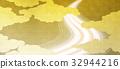 ทองคำเปลว 32944216