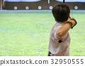 Archery image 32950555