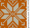 Nordic knitted perfect seamless pattern. EPS 10 32953409