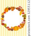 秋天 秋 秋天的印象 32955112
