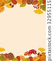 秋天 秋 秋天的印象 32955115