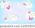 ภาพพื้นหลังแบบญี่ปุ่น 32955850