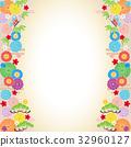 背景素材-雅な和柄2(テクスチャ) 32960127