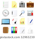 Office supplies icons 32963230