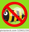 不 蜜蜂 矢量 32963238