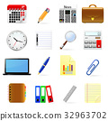 Office supplies icons set 32963702
