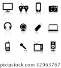 Technology icons 32963767