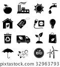 icon eco vector 32963793