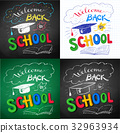 Collection of Welcome Back to School posters 32963934