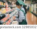 supermarket 32965032