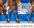 댄스 이벤트 32967001