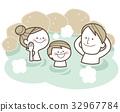 Hot spring family 32967784