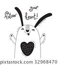 กระต่ายป่า,กระต่าย,ติดตาม 32968470