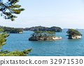 Matsushima Islands in japan 32971530