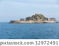Battleship Island 32972491