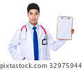 Male doctor show with the clipboard 32975944