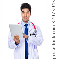 Doctor use of the tablet pc 32975945