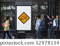 Bus Stop Sign Vehicle Symbol 32978134