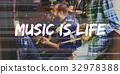 愛好 音樂家 激情 32978388