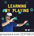 entertain, entertainment, fun 32979814