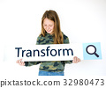Data Information Sharing File Folder Graphic 32980473
