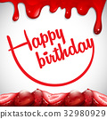 Birthday card template with strawberry jam 32980929