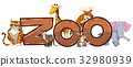 Word design for zoo with wild animals 32980939