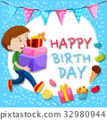 Birthday card template with boy and presents 32980944