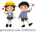 Japanese girl and boy holding flag 32981023